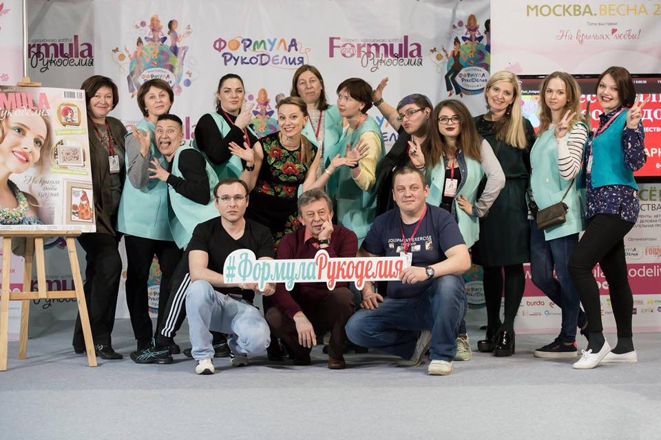 """Наш фоторепортаж с """"Формулы Рукоделия"""" - весна 2018"""