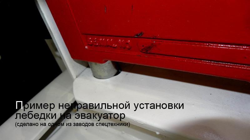 пример ремонта лебедки