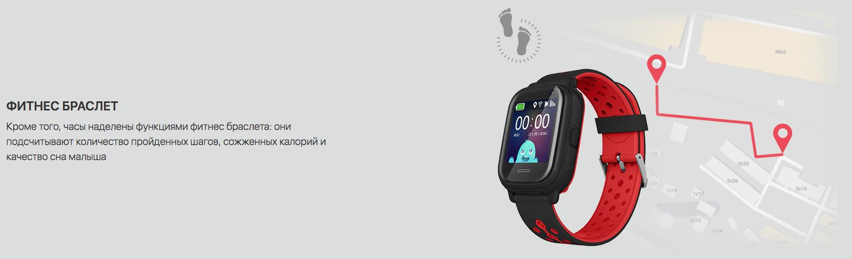 Детские часы с GPS трекером Smart Baby Watch KT04 Водонепроницаемые (Черный)