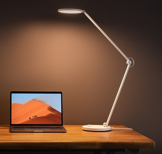 Многофункциональная лампа Xiaomi