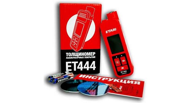 Комплектация толщиномера ЛКП для авто Etari етари ЕТ 444