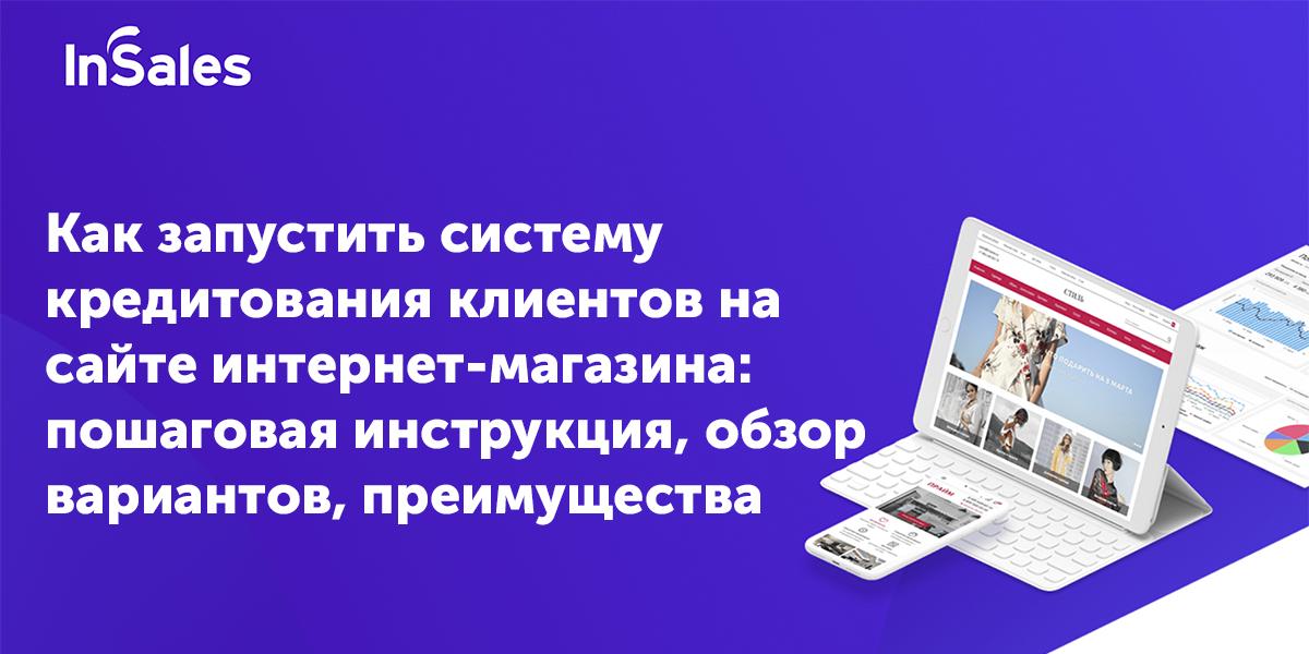 Система онлайн кредитования купи в кредит отзывы онлайн заявка на кредит мтс банк деньги
