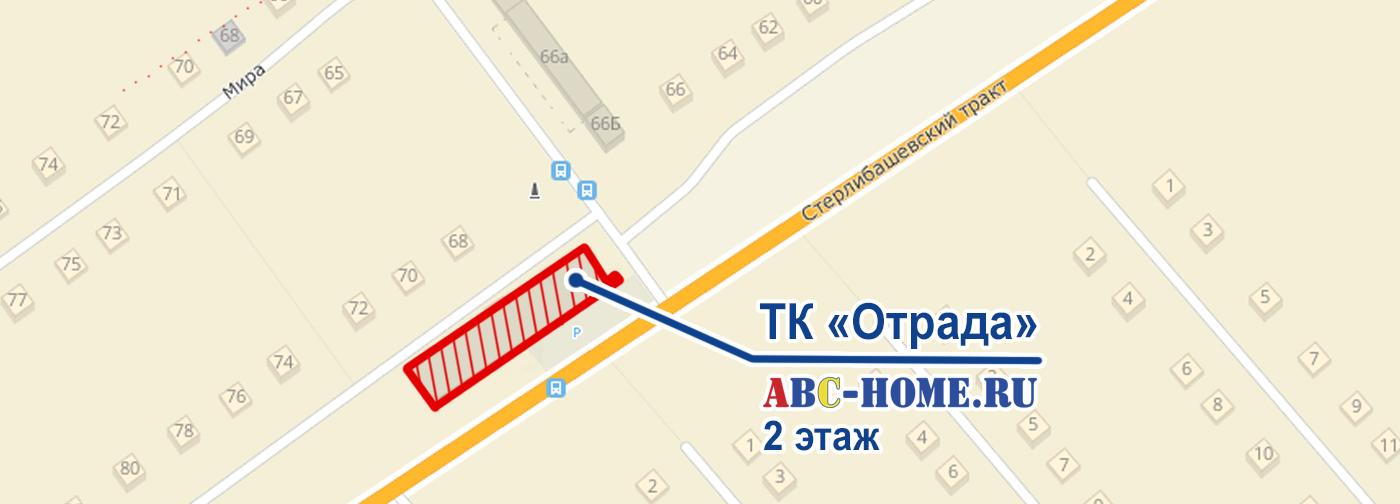 Схема проезда Отрада