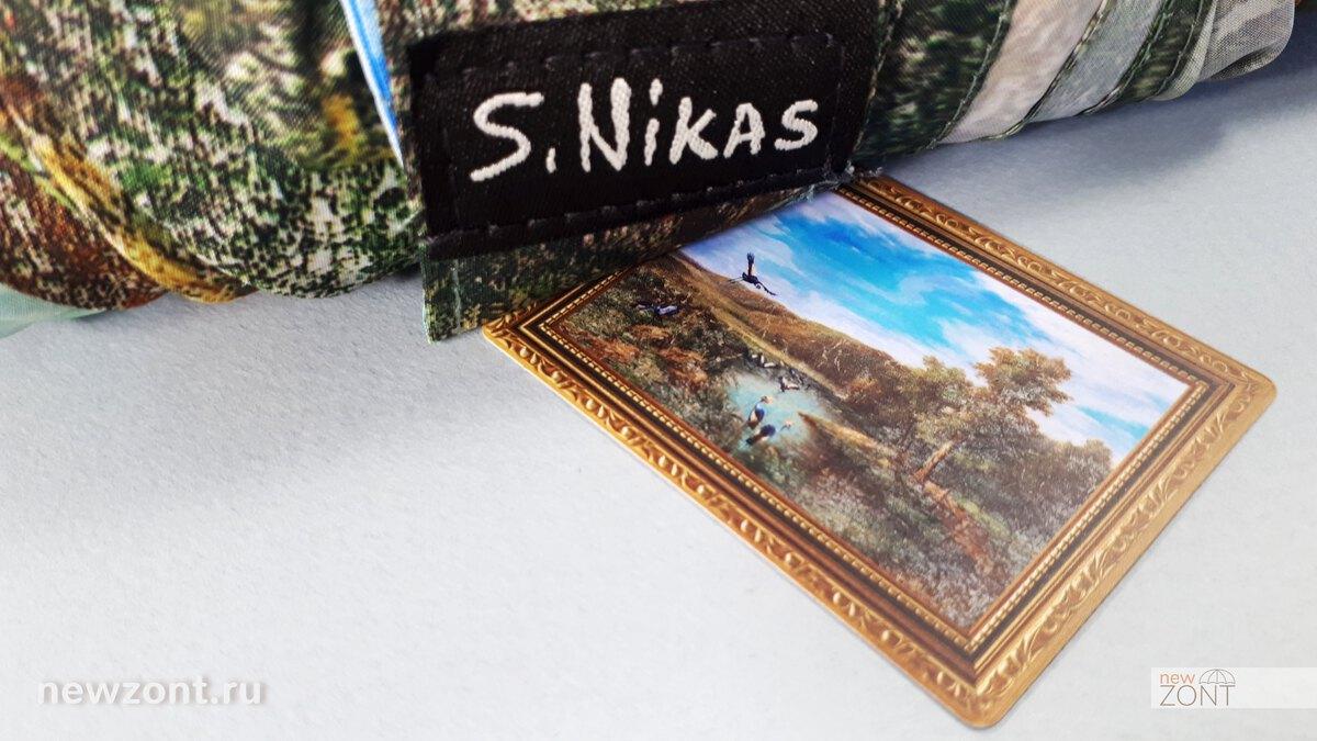 Зонт Никаса Сафронова Сон о райских птицах в туманном лесу