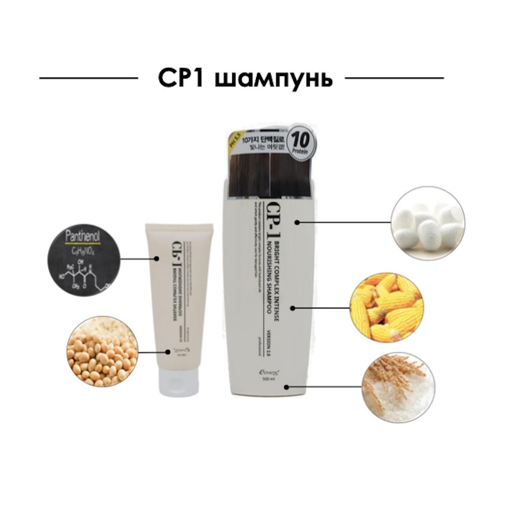 cp-1-bc-proteinovyj-v20-shampun-500ml.jpg