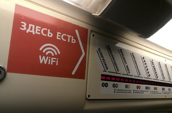 metro-zariadka_4.jpg