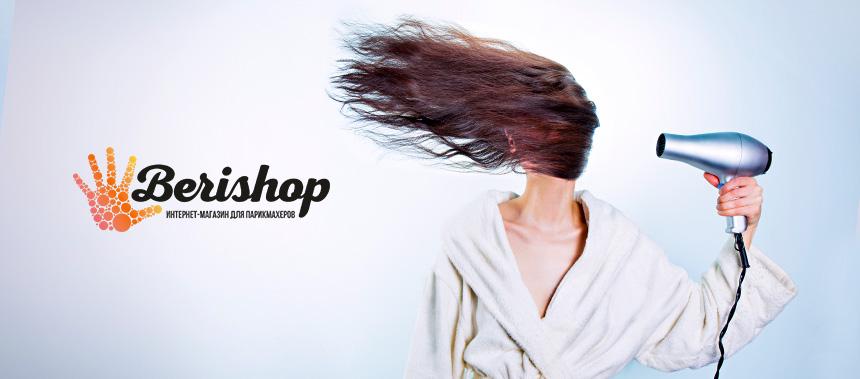 мощный фен для волос цена купить доставка