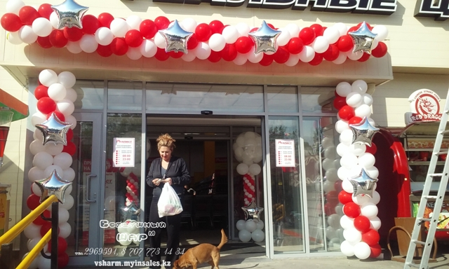 арка_из_шаров_на_открытие_супермаркета.jpg