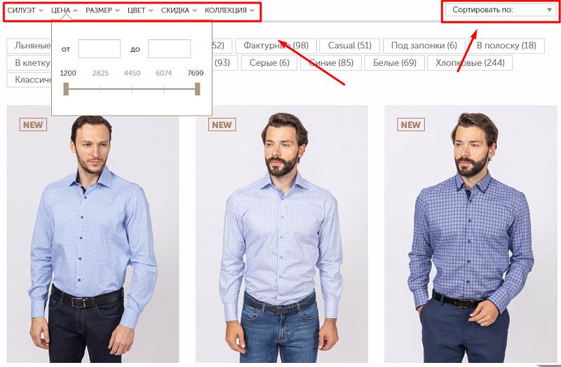 e169db4afda Как открыть интернет-магазин мужской одежды - пошаговая инструкция