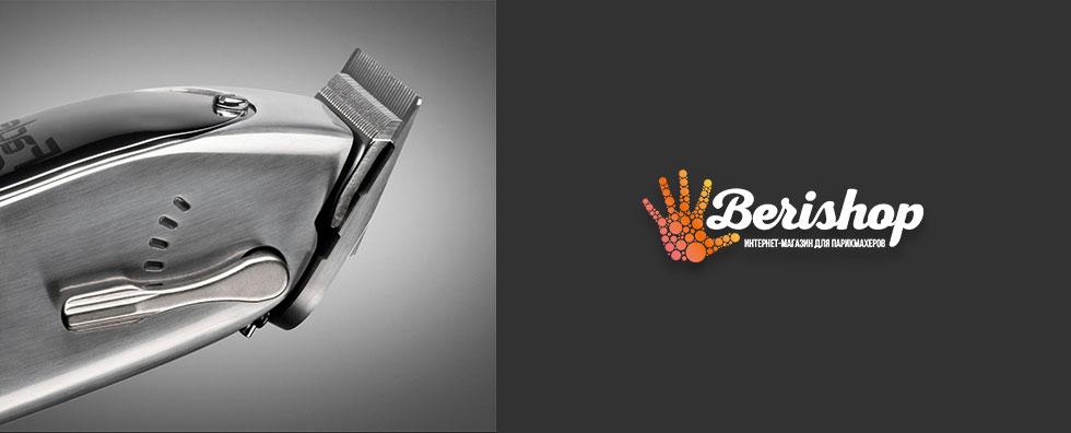 ножи для машинок для стрижки купить в интернет магазине москва недорого цена отзывы