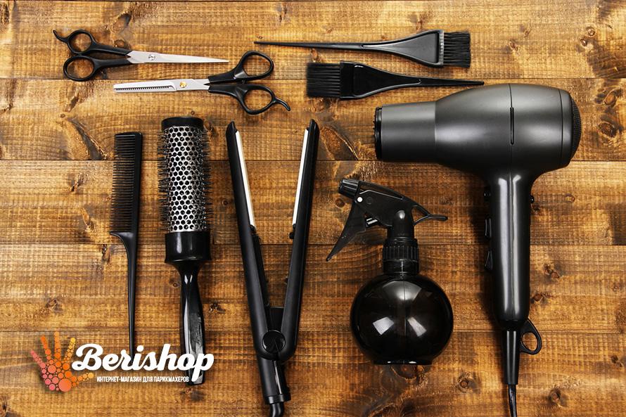 профессиональный инструмент парикмахеров салонов красоты скидки акции распродажа недорого дешево