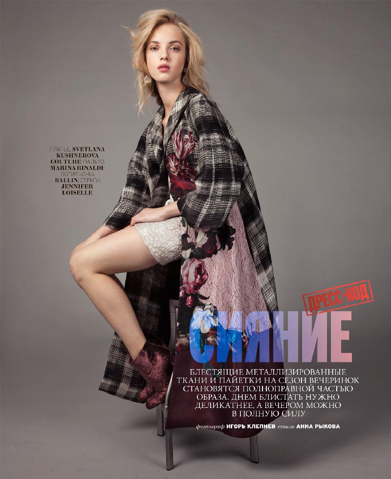 Серьги-Lips-Drop-Silver-от-Jennifer-Loiselle-в-декабрьском-выпуске-Marie-Claire-2015.jpg