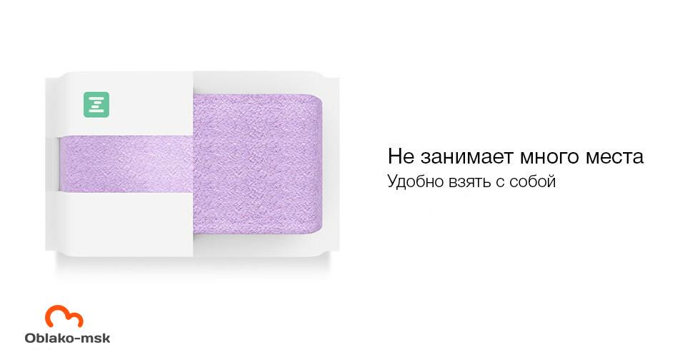Полотенце Xiaomi ZSH Youth Series 70*140