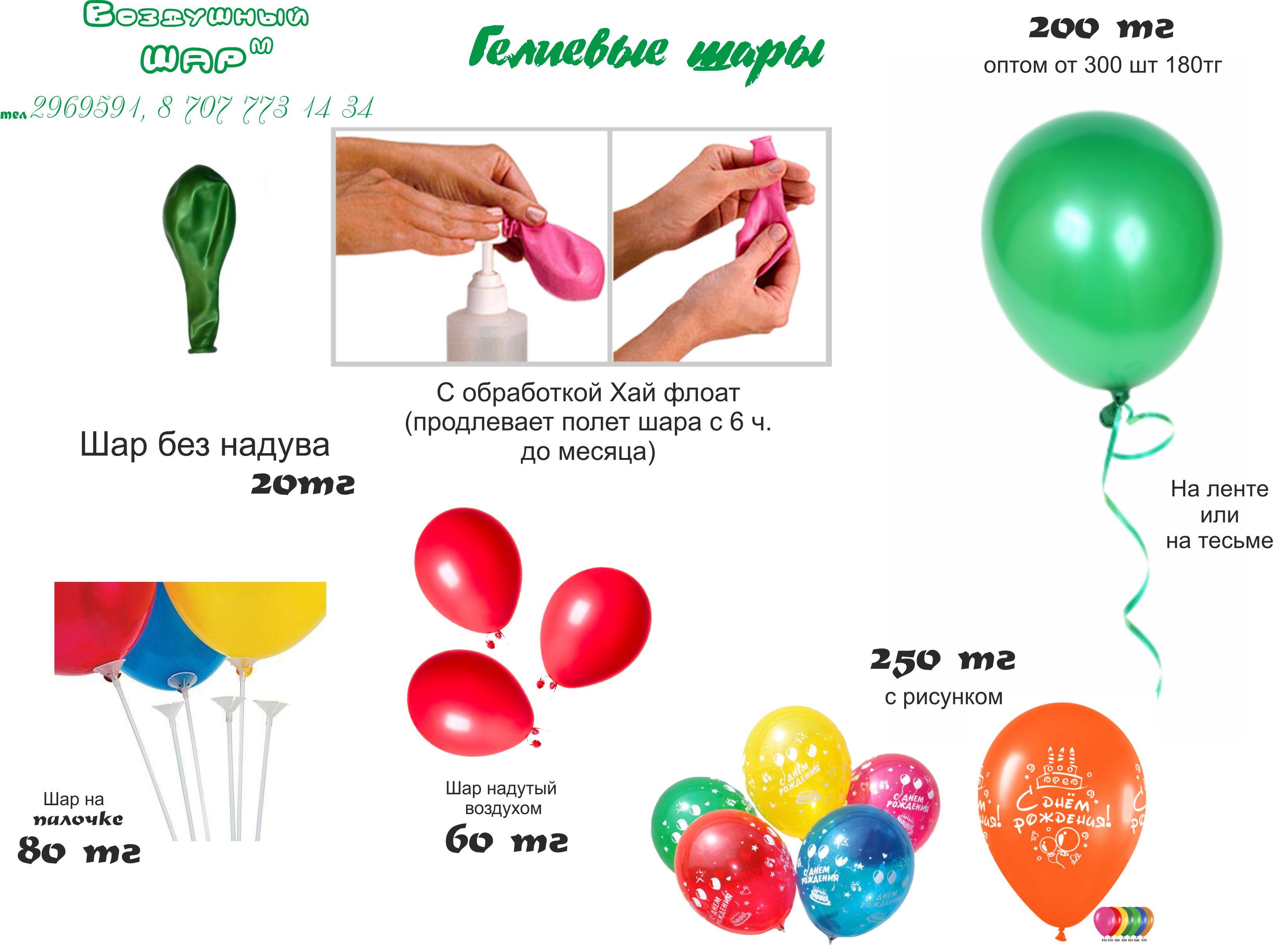 Оформление_детских_праздников.jpg