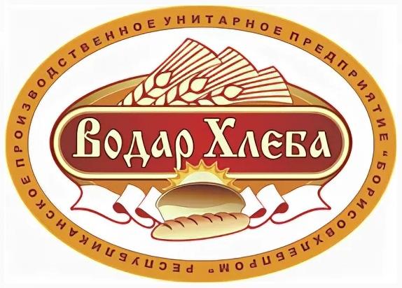 Борисовхлебпром - товарный знак