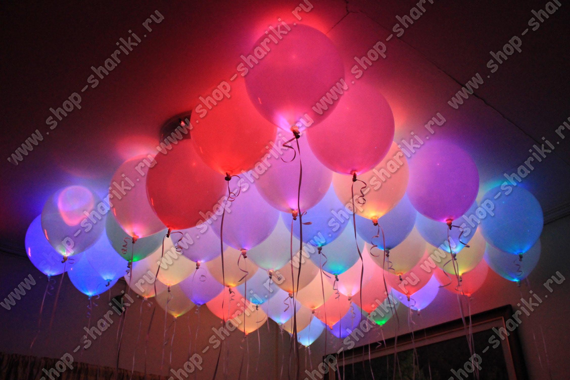 Светящиеся шарики с гелием под потолок