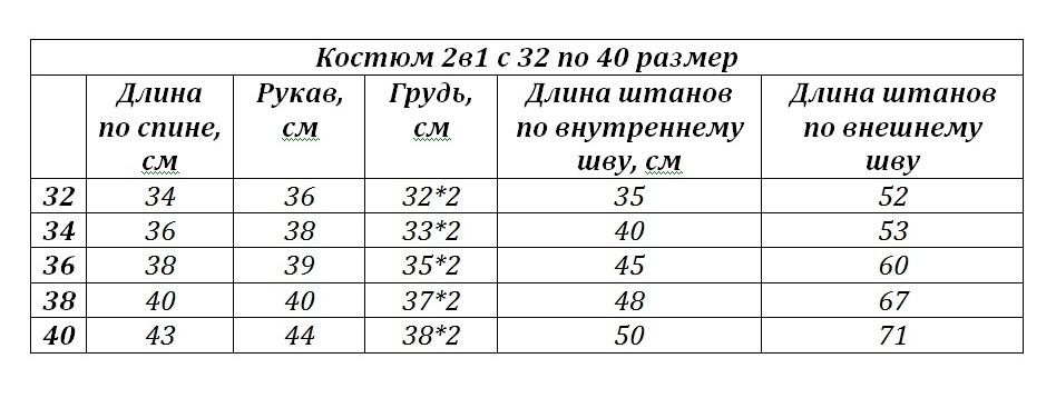 ПОДРОСКОВЫЙ_32-40.jpg