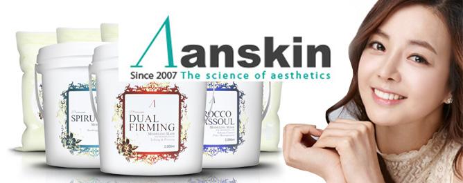 Anskin корейская косметику