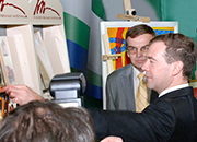 Медведев и марка М.Арт