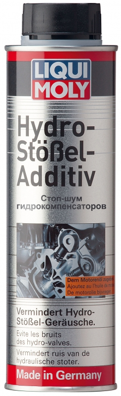Hydro Stossel Additiv liqui moly