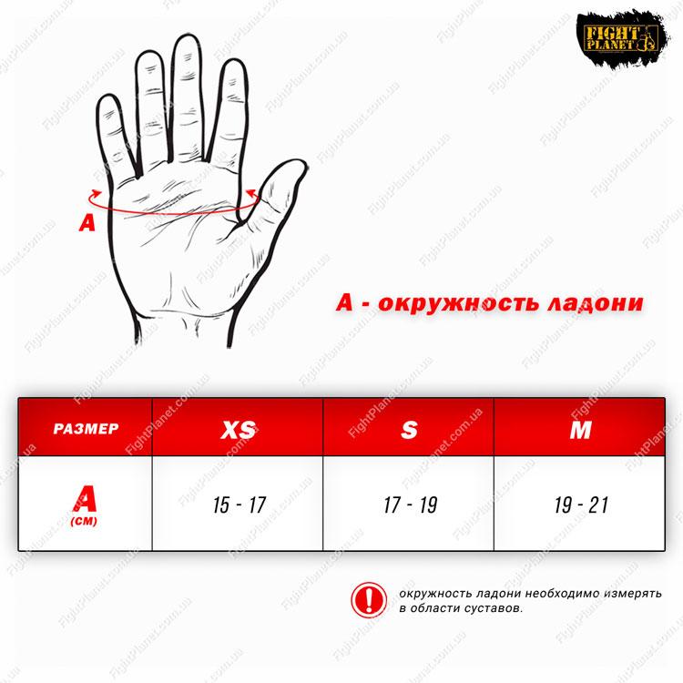Размерная сетка таблица женских тренажерных перчаток Power Play