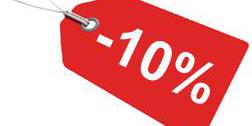 Скидка 10% при покупке от 50 000 руб.