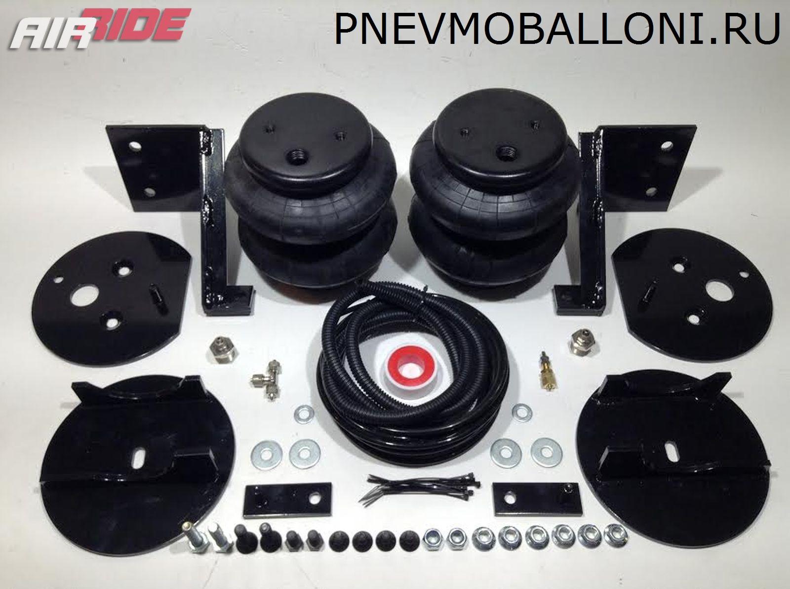 32050-pnevmoballoni.ru_1_.jpg