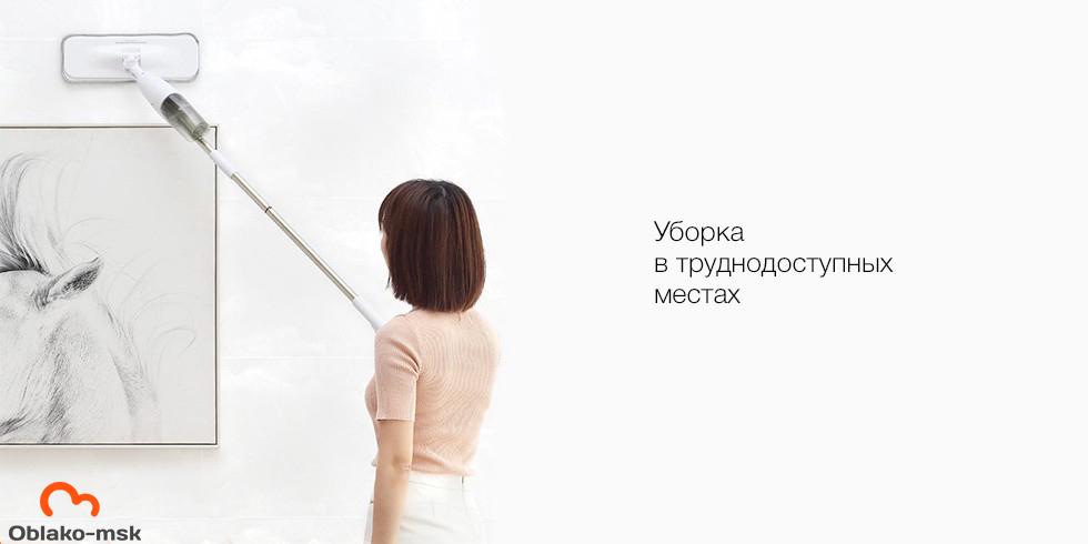 Швабра Xiaomi Deerma Water Spray Mop