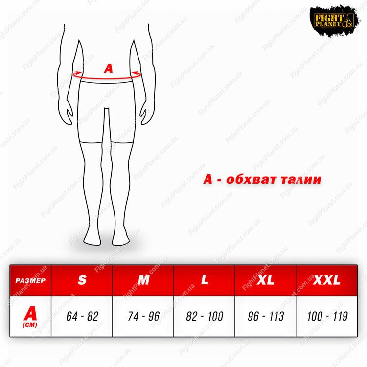Размерная сетка таблица пояс атлетический Power System