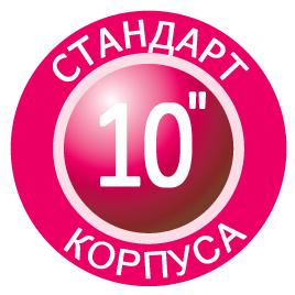 10inch.jpg