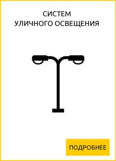 menu-1-1_3.jpg
