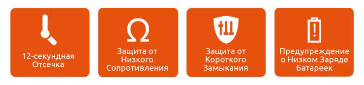 МУЛЬТИ АВТОМАТИЧЕСКАЯ ЗАЩИТА SMOK Stick V8 Kit