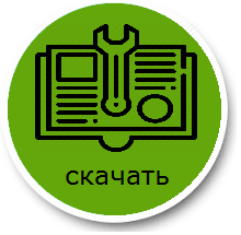 https://static-ru.insales.ru/files/1/3982/11087758/original/скачать_инструкцию_969cc77cd31090941639b02d45a8691d.png