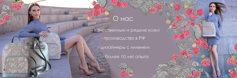 Photo: @annawebphoto Mua: @malygina_make_up Model: @nastingram_official Idea: @olgaaladieva