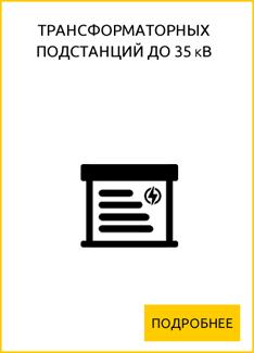 menu-1-1_2.jpg