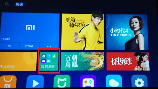 Настройка медиаплеера Xiaomi