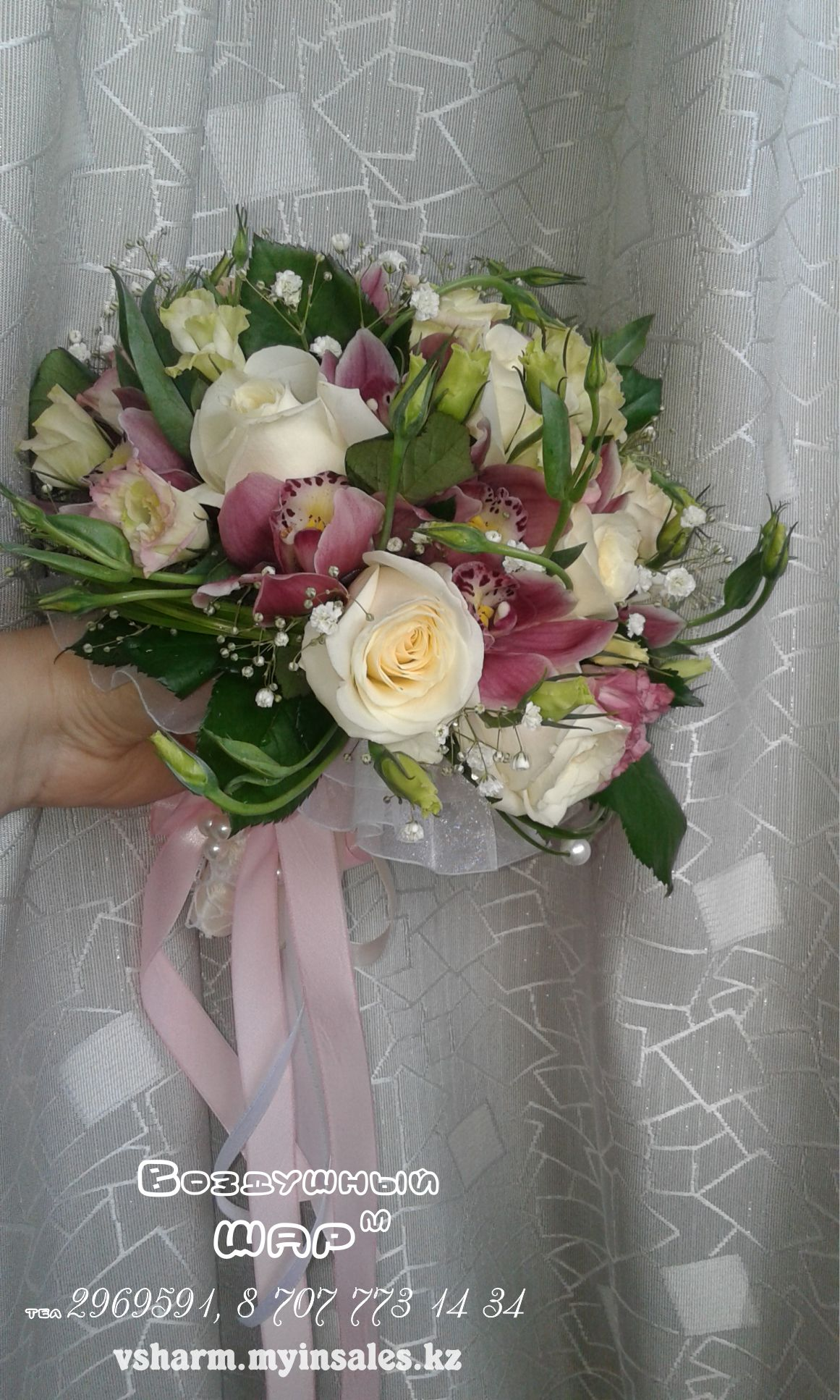 свадебный_букет_Алматы_с_орхидеей.jpg