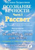 Ирина Агафонова. Творческий проект