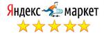 Читайте отзывы покупателей и оценивайте качество магазина Сквер Скейтшоп на Яндекс.Маркете