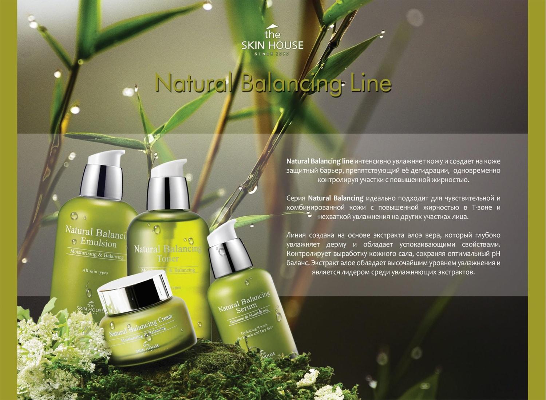 корейская косметика The Skin House Natural Balancing