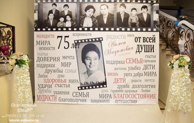 баннер_на_юбилей_50_лет.jpg