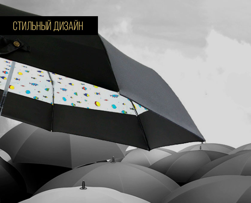 Складной черный зонт   zc quattroki design