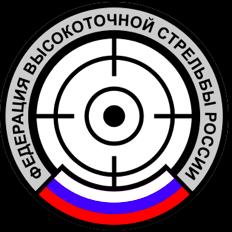 Федерация стрельбы