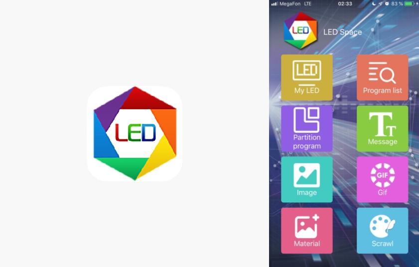 Приложение Led-space