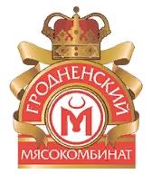 Гродненский мясокомбинат - товарный знак