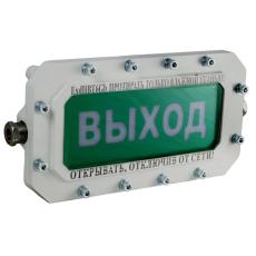 Взрывозащищенное световое табло для зада аварийного эвакуационного освещения СФЕРА МК
