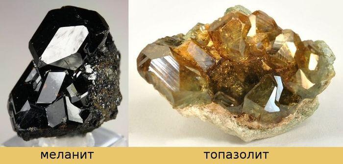 меланит и топазолит