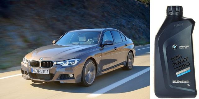 BMW масло 5w30 синтетика