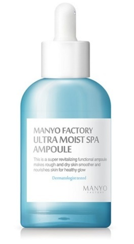large_SPA_Ampoule_new.jpg
