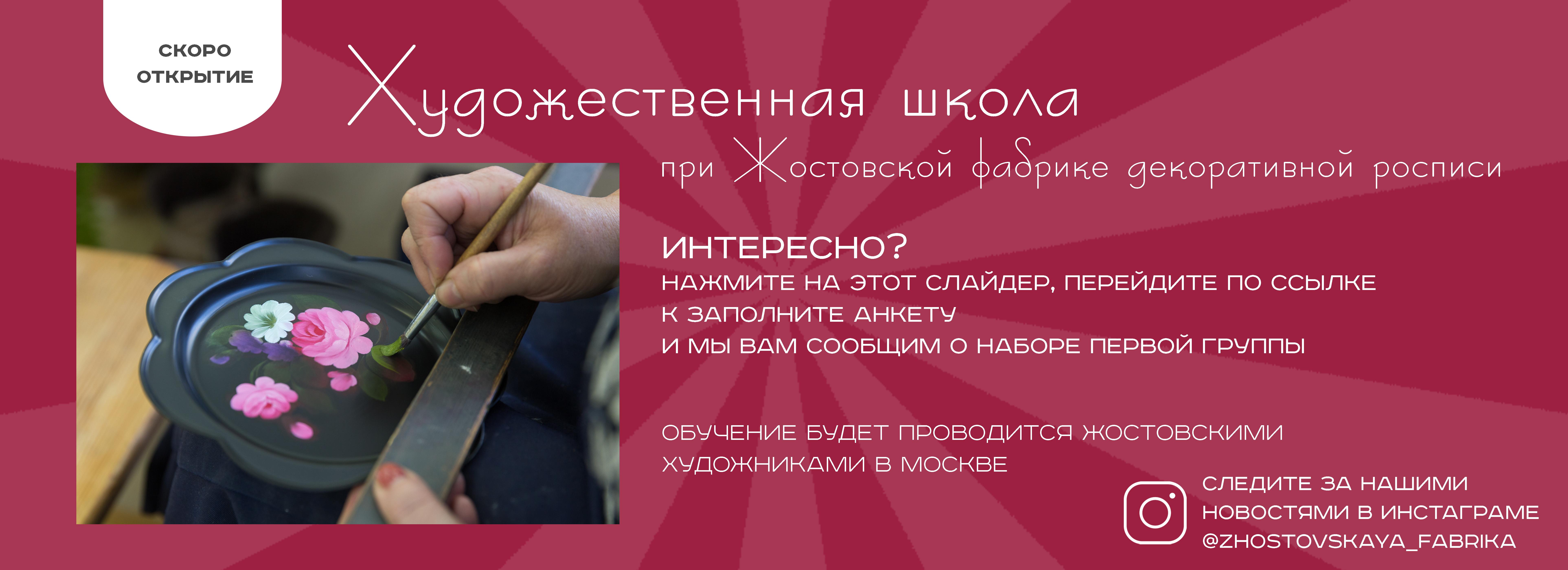 Слайдер_худ_студия.jpg